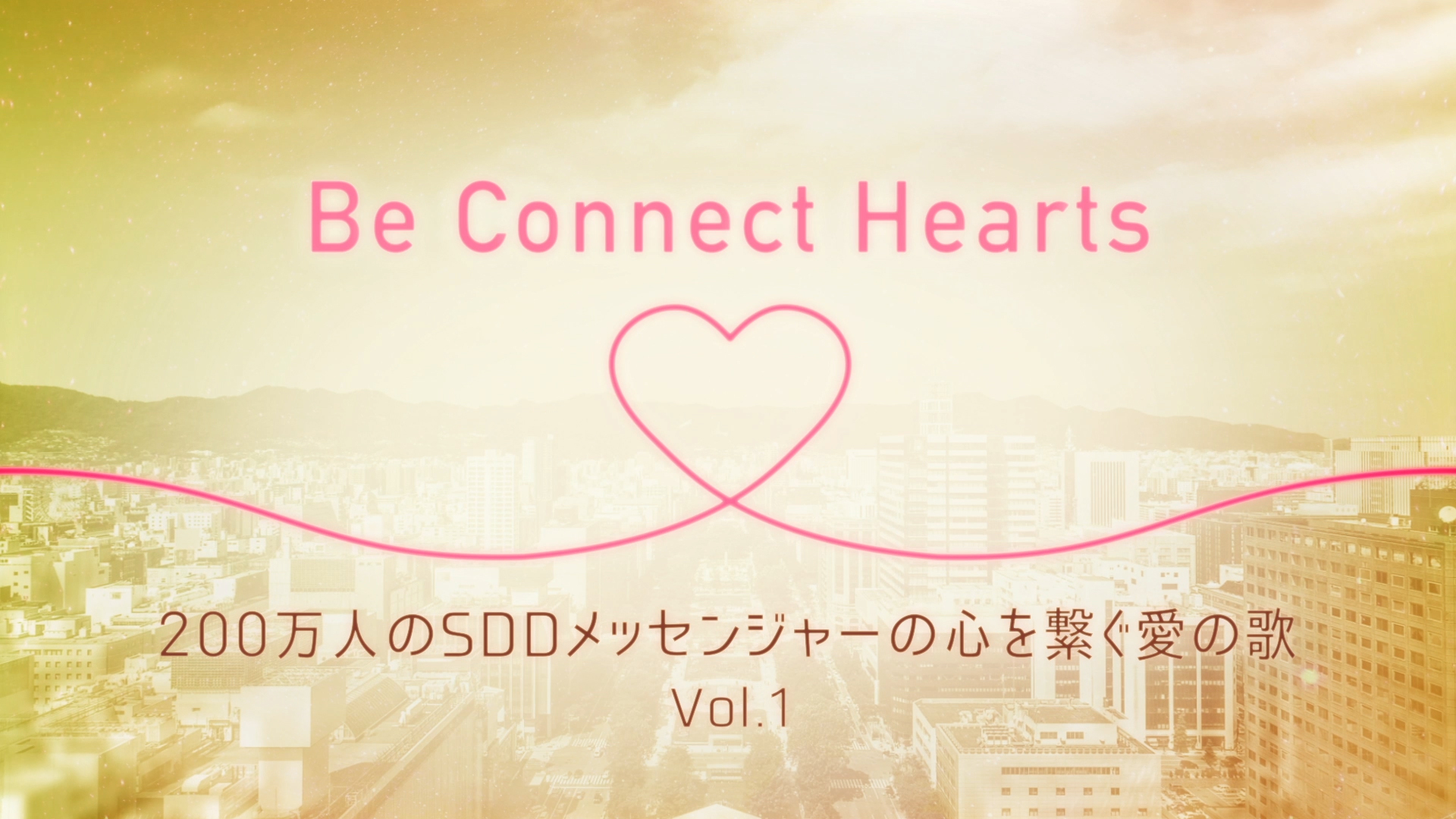 Be Connect Hearts